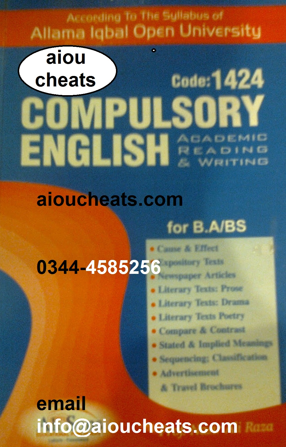 - 1424-English-ba-aiou-solved-assignment-keybook-coverpage-p0