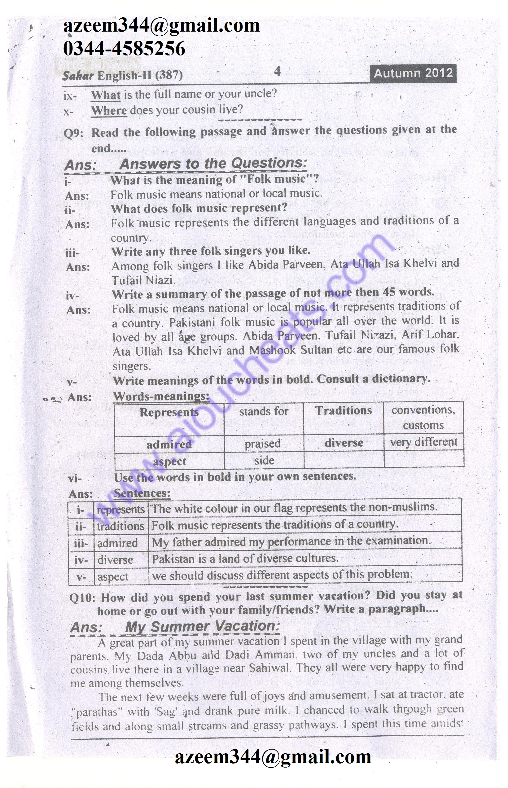 Aiou assignments marks