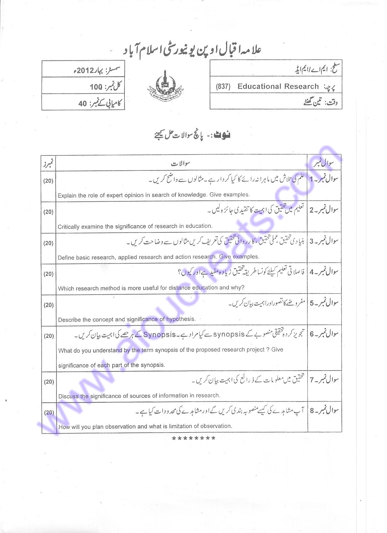 research past paper Research methodology (paper iv) is offered in ma, msc economics part ii in punjab university (pu) last years papers are being ordered here according to previous.