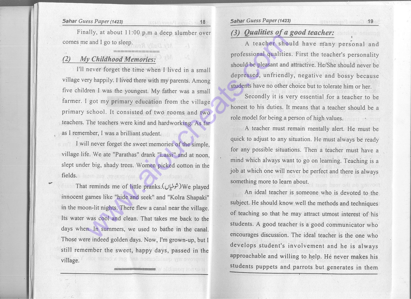Custom law essays research