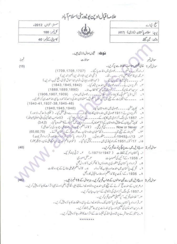 Pakistan Studies BA Code 417 Autumn 2012