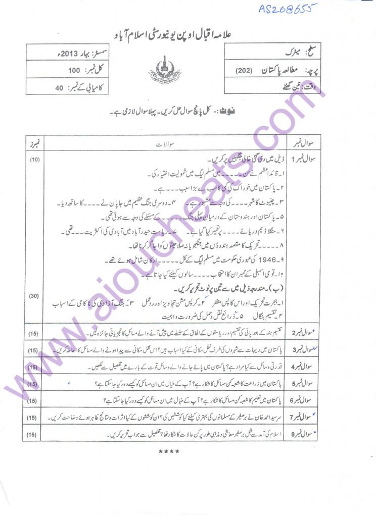 Pakistan Studies Code 202 Spring 2013 old paper of AIOU
